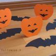 ミニかぼちゃとコウモリ